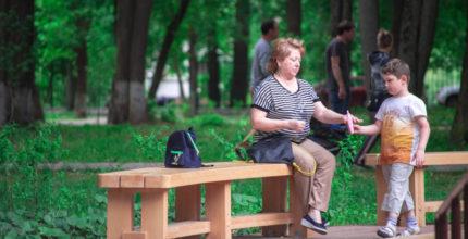 Недотротуар и скамейки навырост