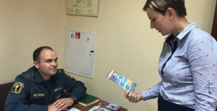 Консультирование сотрудниками МЧС по вопросам пожарной безопасности на встречах с населением ТиНАО