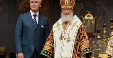 В честь Крещения Руси