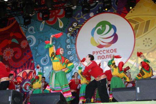 В фестивале славянского искусства «Русское поле» примут участие 57 регионов России