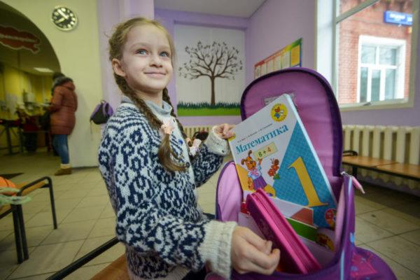 В этом году в школы Москвы пойдут более 105 тысяч первоклассников