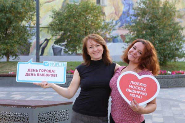 Креативное фото смогут сделать москвичи на избирательных участках