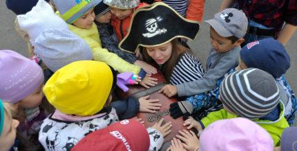 Полундра! Пираты в городе!