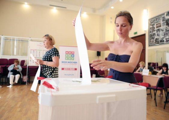 В столице началось голосование на выборах мэра