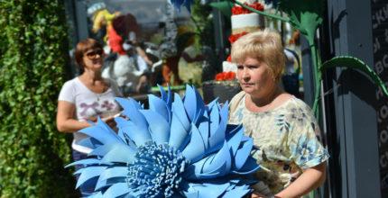 В Москве проходит фестиваль «Цветочный джем»