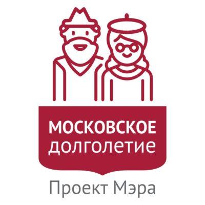 """Календарь мероприятий  пилотного проекта Правительства Москвы """"Московское долголетие"""""""