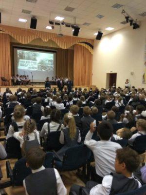 Год культуры безопасности: Урок мужества в Лицее города Троицк