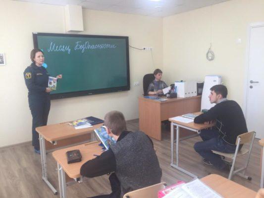 «Месяц БезОпасности» в общеобразовательных учреждениях Троицка