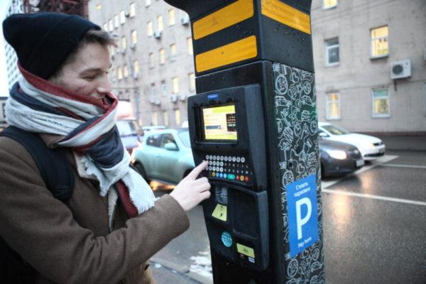 Водителям помогут разобраться в новых правилах парковки в Москве