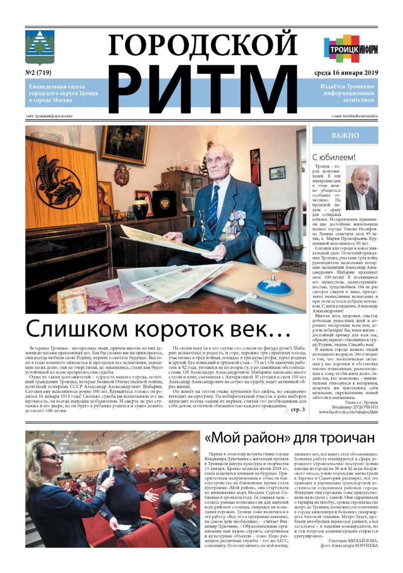 Медицинской книжки Москва Лефортово троицк