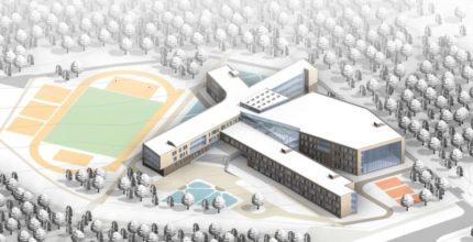 Новая школа Наукограда