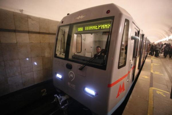 Власти Москвы заявили о разгрузке станции «Выхино» более чем на 20%