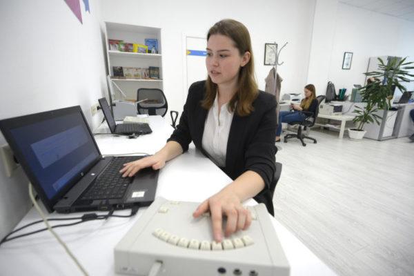 В Москве запустят пилотный проект по развитию технологии 5G