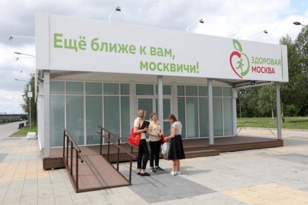 Лекции «Здоровой Москвы» становятся все популярнее