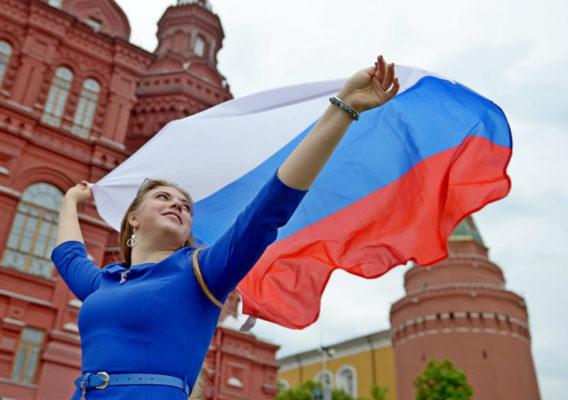 День флага на столичных площадках отпраздновали 500 тыс человек