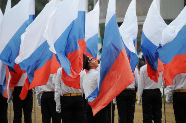 День Государственного флага России отпразднуют жители и гости Москвы