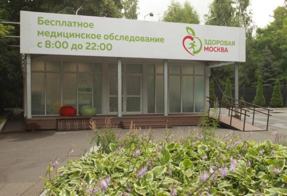 Мясников стал самым популярным лектором проекта «Здоровая Москва»
