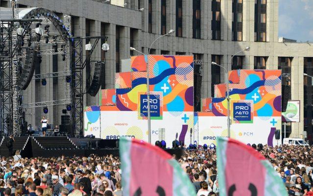Музыкальный фестиваль «PROлето» собрал на Сахарова более 40 тыс гостей
