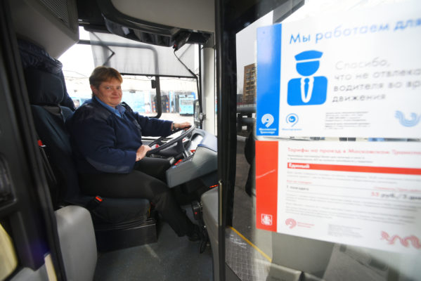 Московский парк электробусов сегодня крупнейший в Европе