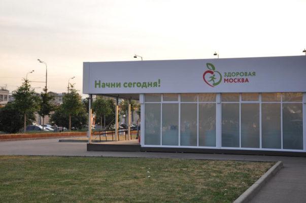 Более тысячи лекций провели в рамках лектория «Здоровая Москва» за два с лишним месяца