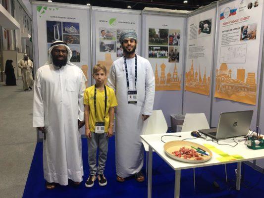 Робот для Эмиратов