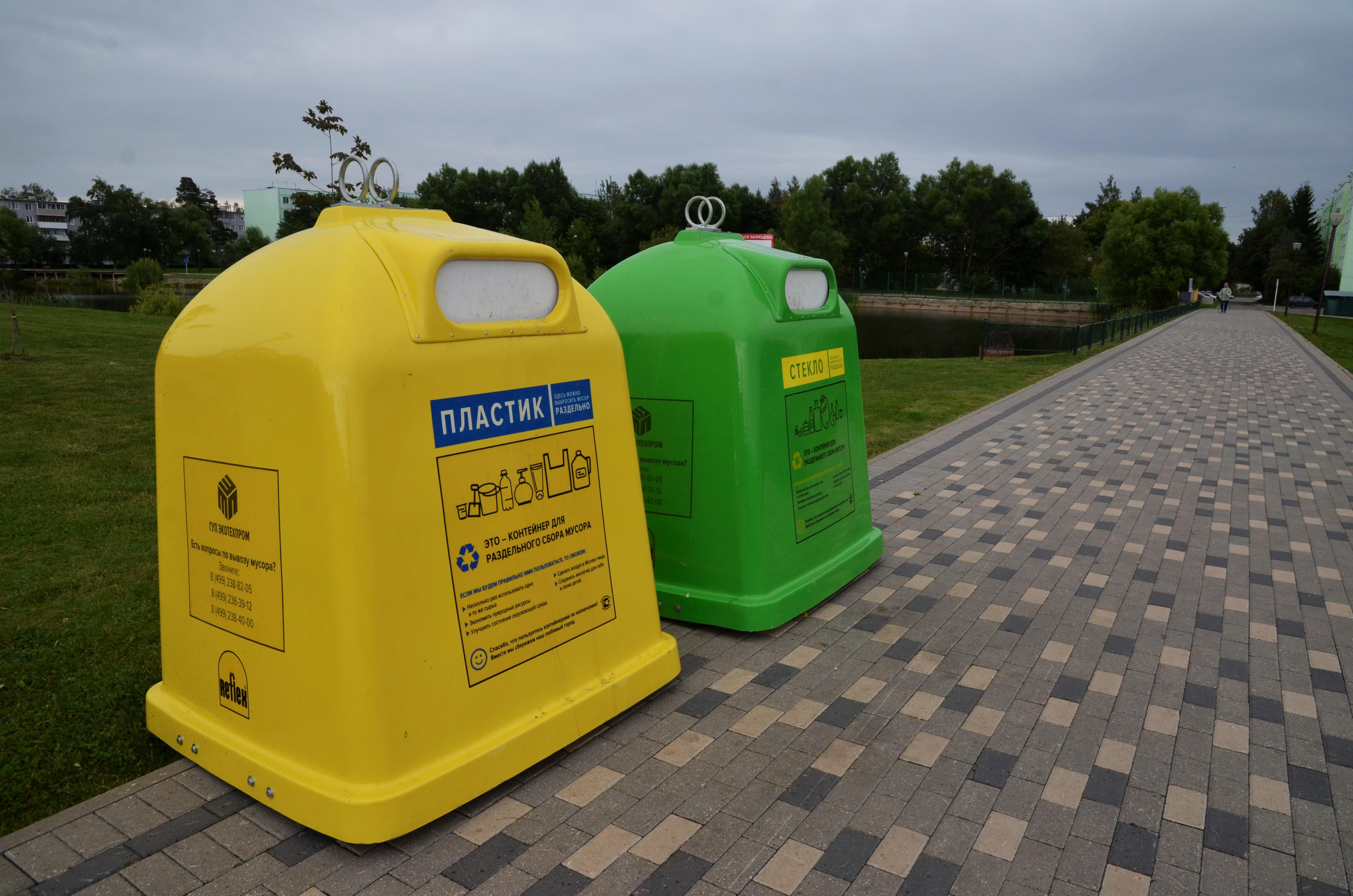 Москвичи проголосуют по вопросу сортировки бытовых отходов. Фото: архив