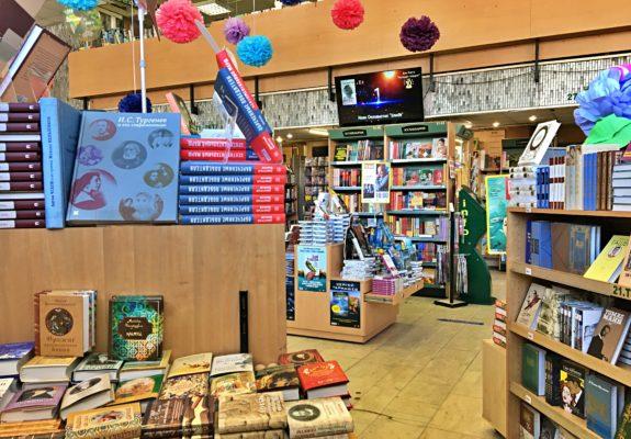 Победителей конкурса «Лучший книжный магазин Москвы» определят в среду