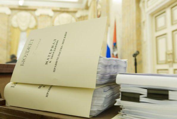 На слушания по бюджету в ОП Москвы зарегистрировано свыше 1100 человек