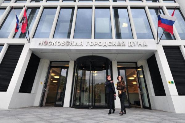 В ОП Москвы состоялись публичные слушания по проекту городского бюджета