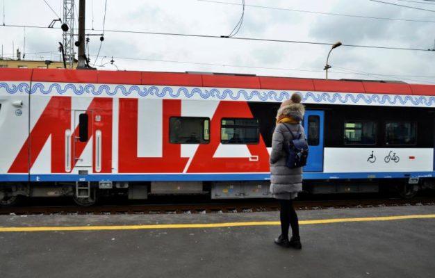 Пассажиры МЦД будут экономить на проезде до 50%