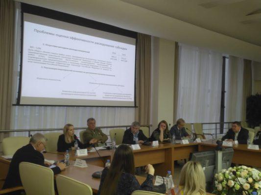 Наукограды: статистика  и финансирование