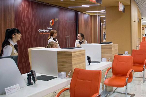 Во всех центрах госуслуг Москвы доступна оплата госпошлин в окне приема