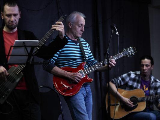 Свободная гитара
