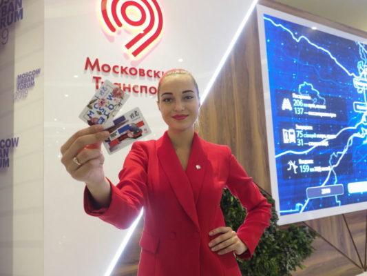 Транспортный комплекс Москвы взял главную награду международной премии