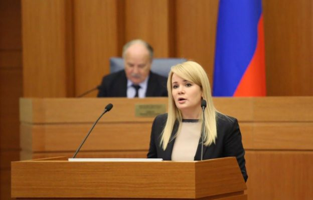 Сергунина: «Новатор Москвы» определит лучшие инновационные проекты