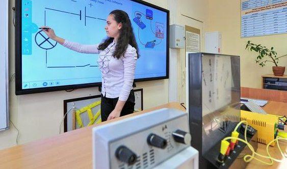 Интерактивные уроки появились в МЭШ ко дню памяти А.С.Пушкина