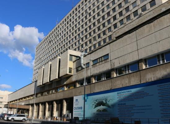 Институт Склифосовского начал прием лиц с подозрением на коронавирус