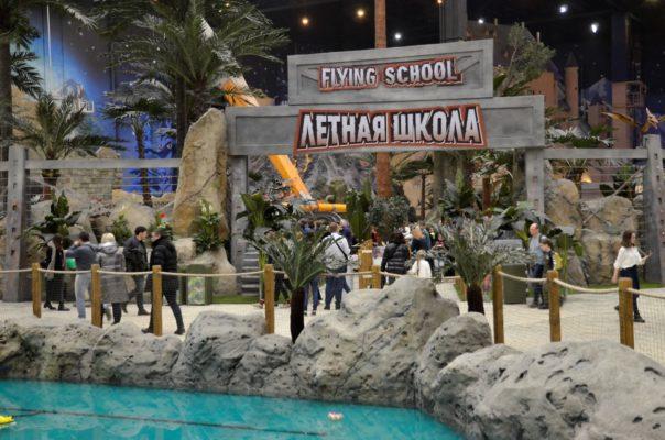 Детский парк развлечений «Остров мечты» пришелся по душе горожанам
