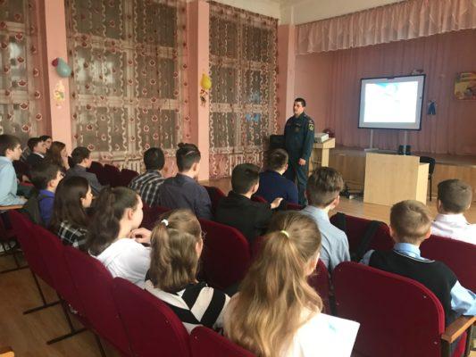В образовательных учреждениях Троицкого округа проведен Московский открытый урок ОБЖ