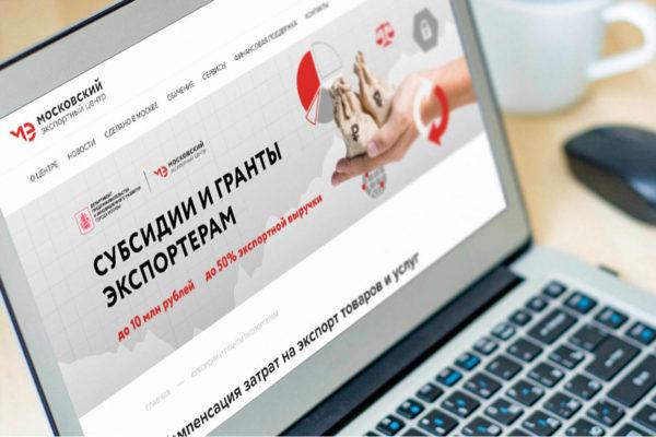 В столице открыт прием заявок на предоставление грантов предпринимателям