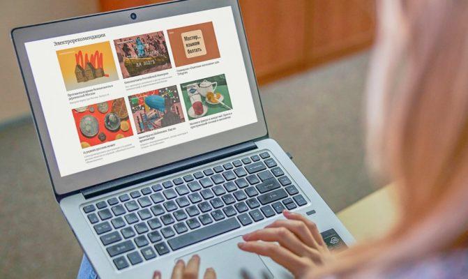 Ряд столичных музеев подготовили онлайн-каталоги своих экспозиций