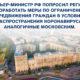 Руководители регионов ввели режим обязательной самоизоляции по примеру столицы