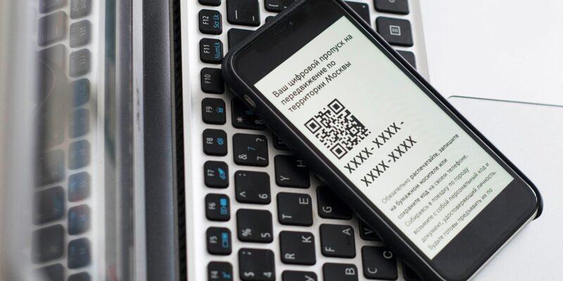 С 27 мая в столице будут действовать только московские цифровые пропуска