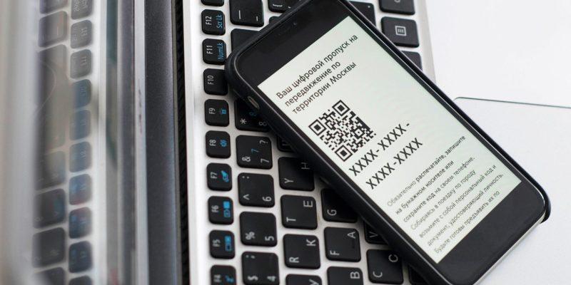 В ДИТ назвали причины отзыва ряда цифровых рабочих пропусков