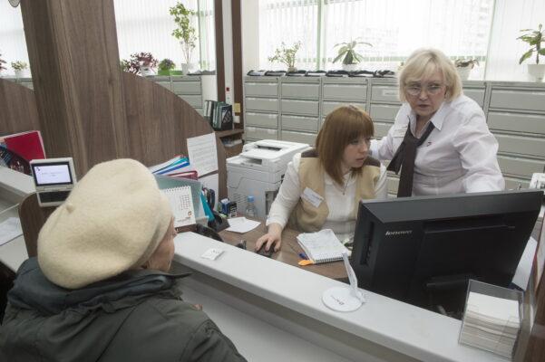 Центры «Мои документы» с 25 мая будут работать по предварительной записи