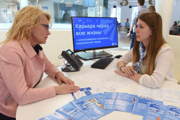Как коронавирус изменит рынок труда в России