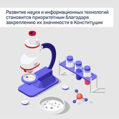 Поправки в Конституцию России сделают здравоохранение приоритетной задачей