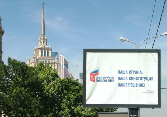 Худрук Театра на Малой Бронной Константин Богомолов проголосовал по Конституции