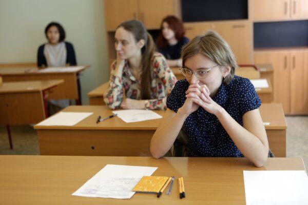 Около 80 тыс выпускников планируют сдавать ЕГЭ в Москве в этом году