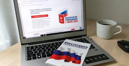 Результаты дистанционного плебисцита огласили для жителей Москвы